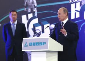 «Тобольск-Полимер» официально открыт